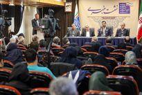 امید برای بازگشت اپلیکیشنهای ایرانی به