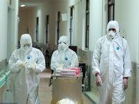 قرنطینه بیماران کرونایی در بیمارستان دانشوری +تصاویر