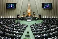 ورود مجلس به ساماندهی قرارداد دولتیها