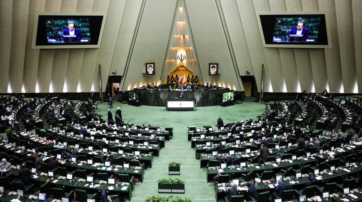 کمیسیون امنیت ملی مجلس تحولات بازار ارز را بررسی میکند
