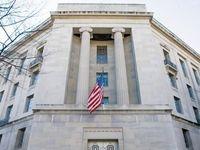 آمریکا یک تاجر ایرانی را به ۴سال زندان محکوم کرد