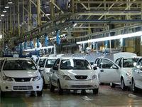 خصوصیسازی راهکار جبران زیان خودروسازیها/ دخالت دولت بهرهوری صنعت خودرو را پایین آورد