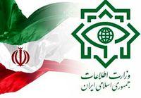 ضربه وزارت اطلاعات به یک شبکه ارتشاء و اختلاس