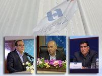 معاونان جدید مدیرعامل بانک صادرات ایران منصوب شدند