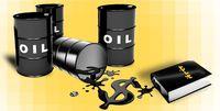 پیش بینی درآمد ۳۶میلیارد دلاری نفت و گاز در بودجه۱۴۰۰