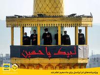 ویژهبرنامه های لنز ایرانسل برای ماه محرم اعلام شد
