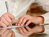 ممنوعیت صدور چک بانکی در وجه حامل از ۲۱آذر/ پشتنویسی چک ممنوع شد