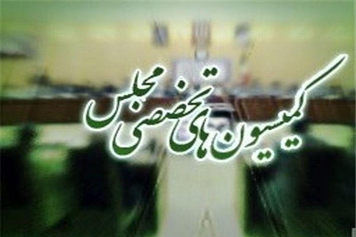 بررسی ناآرامیهای اخیر در کمیسیون امنیت ملی