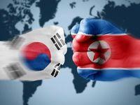 کرهشمالی ارتباط با کرهجنوبی را قطع میکند