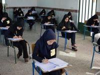 بخشنامه امروز آموزش و پرورش: همه امتحانات روز بعد از لیالی قدر لغو شد