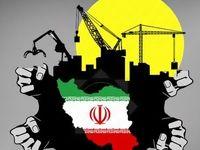 چرا مشکلات اقتصادی، ایران را شوکه میکند؟
