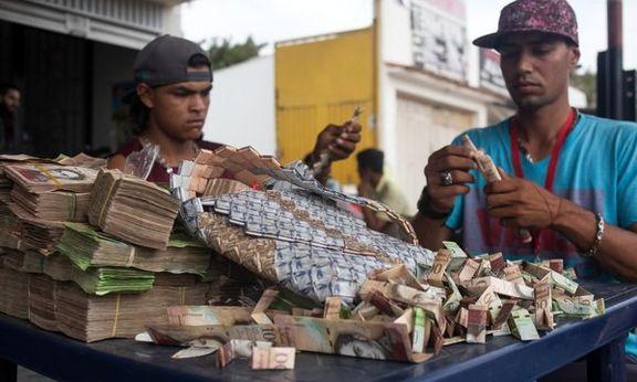 رشد اقتصادی ونزوئلا منفی ۳۵درصد!