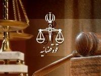 اجساد دانشآموزان یزدی به کشور برگردانده میشود