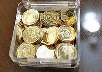 خریداران سکه پیشفروشی بابت هر قطعه ۲.۳میلیون تومان سود میکنند/ توزیع ۶هزار میلیارد سود از امروز