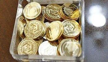 چرا قیمت سکه قدیم و جدید با هم فرق دارد؟