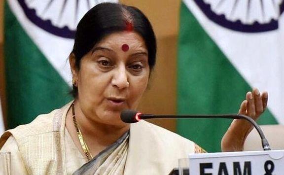 وزیر خارجه پیشین هند درگذشت