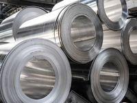 چشمانداز آلومینیوم در سال2020/ همه مسائلی که میتواند بر تولید آلومینیوم تاثیرگذار باشد