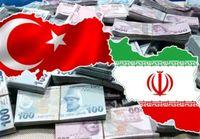کاهش 40درصدی تجارت ایران و ترکیه