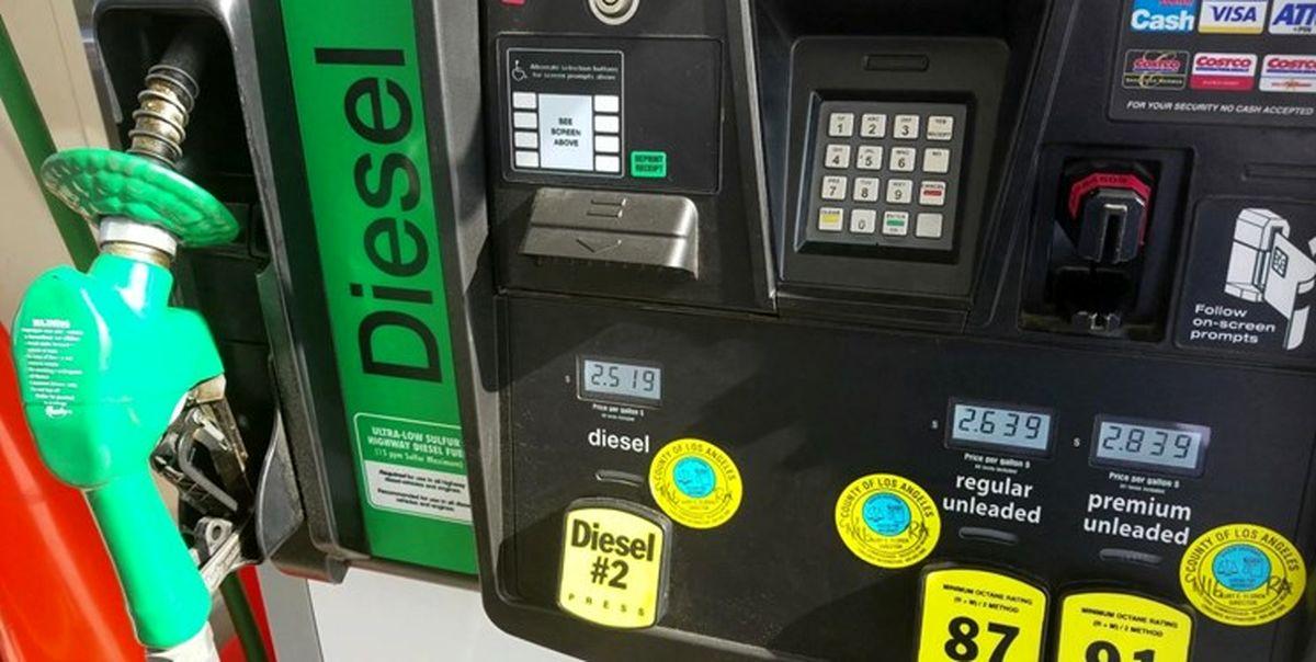 حمله سایبری موجب افزایش قیمت سوخت در آمریکا شد