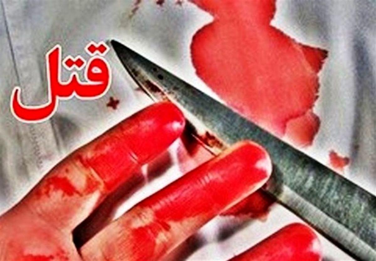 جنایت در صحنه خودکشی قاتل چاقوکش