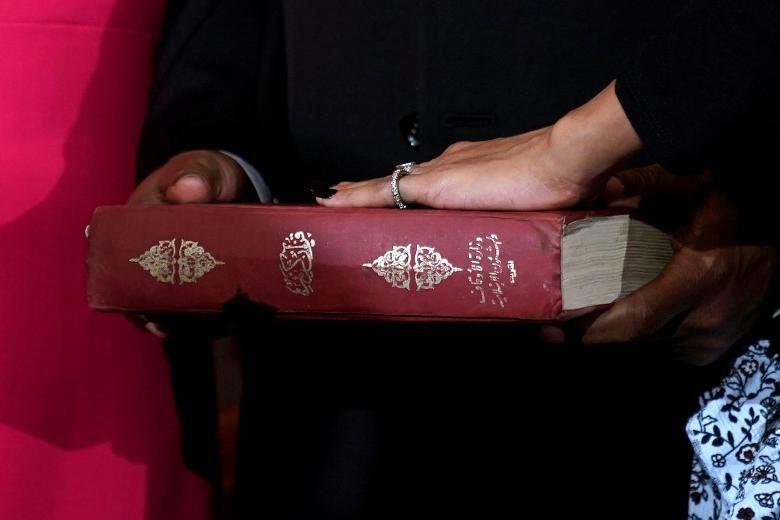 قرآن در کنگـره