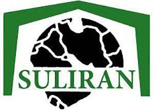 سولیران