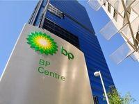 قرارداد باکو با بریتیش پترولیوم برای توسعه اکتشاف نفت در دریای خزر