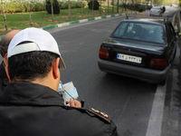 آغاز طرح ضربتی برخورد با وسایل نقلیه پلاک مخدوش در تهران