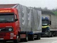 اثرات اجرای موافقت نامه تسهیل تجارت