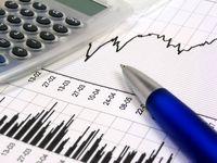 4 درصد؛ افزایش مجاز قیمت کالاها
