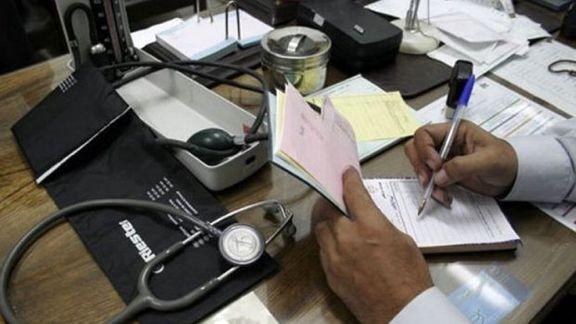 مردان ایرانی وقت و پول دکتر رفتن ندارند