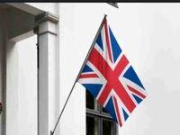 رشد اقتصادی انگلیس کاهش مییابد