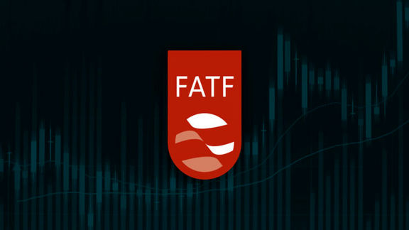 گزارشهای ضد و نقیض درباره تصمیم FATF