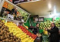 قیمت عمده فروشی میوه و تره بار +جدول