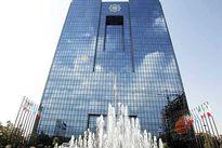 سرمایه صرافیها ۱۲ میلیارد تومان شد/ اولتیماتوم بانک مرکزی به صرافها