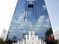تکلیف جدید دولت به بانک مرکزی/ دریافت وجوه خُرد دولتی از طریق شرکتهای خدمات پرداخت