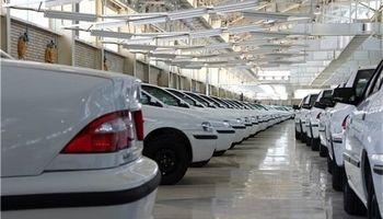 75هزار دستگاه؛ خودروهای ناقص در خودروسازیها