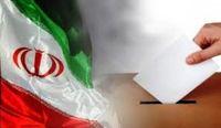 نام نویسی داوطلبان برای تعیین تکلیف ۶کرسی مجلس