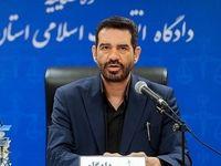 پاسخ قاضی مسعودی مقام به ادعای هادی رضوی متهم بانک سرمایه +فیلم