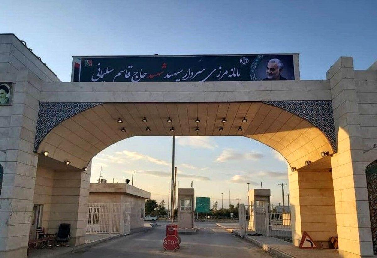 مرز مسافری مهران بسته است