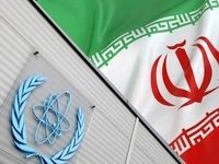 آژانس بینالمللی انرژی اتمی و ایران به توافق رسیدند/ ایران اجازه دسترسی داوطلبانه به دو مکان جدید را داد