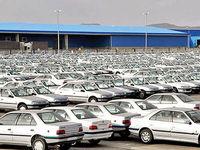 طرح مجلس برای تنظیم بازار خودرو