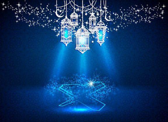 اوقات شرعی ماه رمضان در شهر تهران +جدول