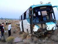 حادثه رانندگی خونین در شهرستان مرودشت