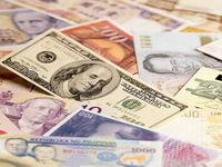 رشد نرخ رسمی ۲۳ ارز