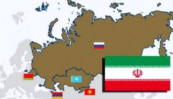 گام آخر عضویت ایران در پیمان اوراسیا
