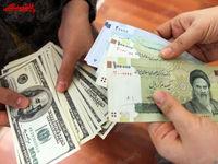 دلایل گران شدن دلار چه بود؟