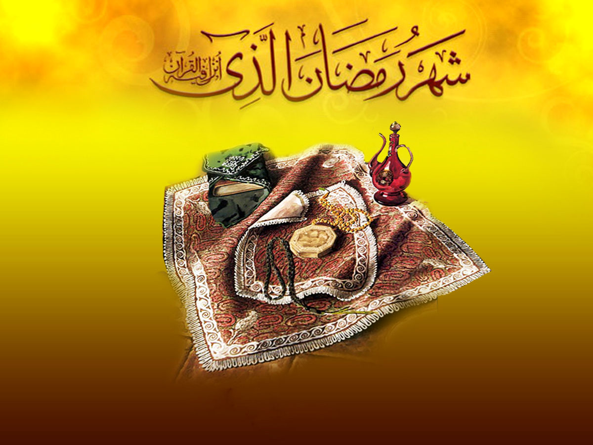 دعای روز چهارم ماه مبارک رمضان +صوت
