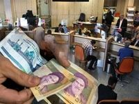 تداوم نرخ سود بالای بانکی عامل رکود اقتصادی است/ جریمه کردن بانکهایی که اضافه برداشت دارند