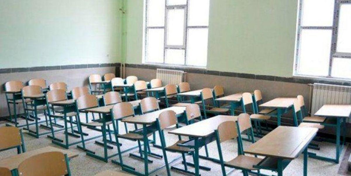 آموزش و پرورش شرایط حضور پرسنل در مدارس را اعلام کرد